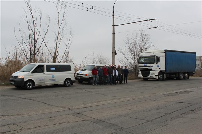 Поездка в г.Северодонецк, Луганской области.