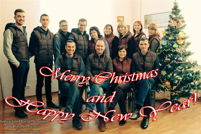 merry christmas k--------- (Medium)