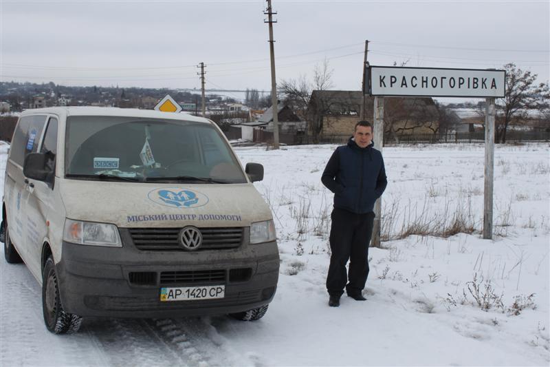Поездка в Красногоровку, Донецкой области.